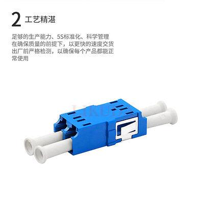 LC-LC Singlemode Duplex Coupler  Optical Fiber Cables Adapter Connector