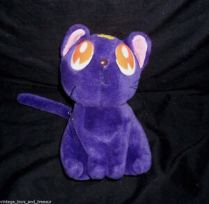 "Vintage 1998 Sailor Moon ""Luna"" Plush/Stuffie - Rare!"