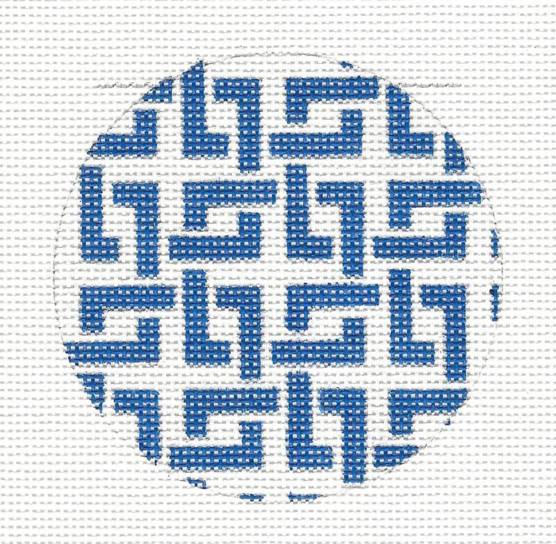 Blue Square Chain Design Round handpainted Needlepoint Canvas by SOS from LEE
