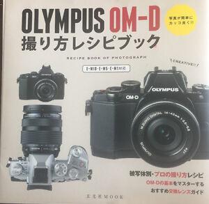 New Olympus single lens reflex SLR digital camera OM-D Japanese