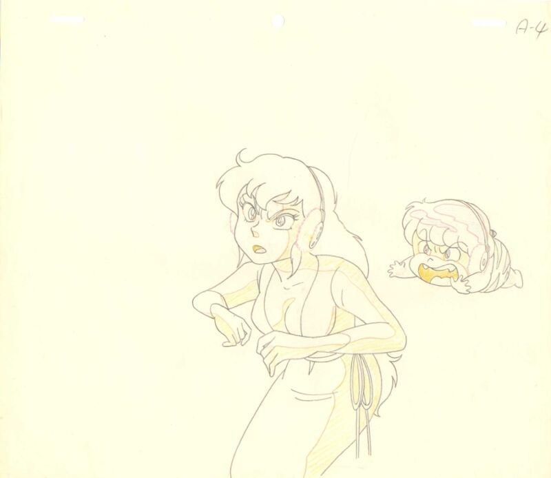 Anime Genga not Cel Urusei Yatsura #94