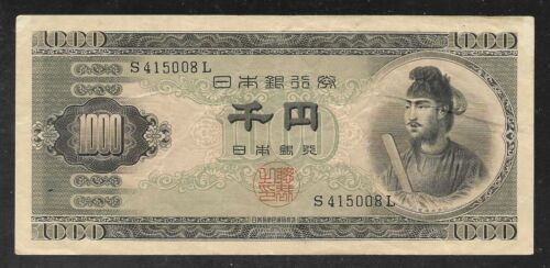 Japan - Scarce 1000 Yen Note (single letter prefix) 1950 - P92a - VF/XF