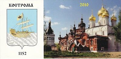 2010 Kostroma 1152 years church Eagle on flag Russian modern pocket calendar