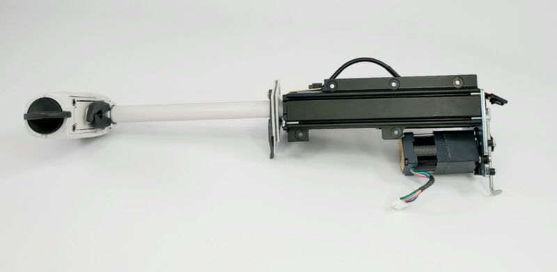 Alaris Module 8120 Arm & Head Assembly