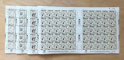 Botswana 1988 - SC# 436-9 - Maps, Runner Post Centenary - Set of 4 Sheets  - MNH