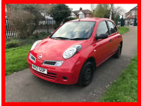 2007 Nissan Micra 1.2 16v Visia 5dr --- Manual --- Part Exchange Welcome --- Drives Good