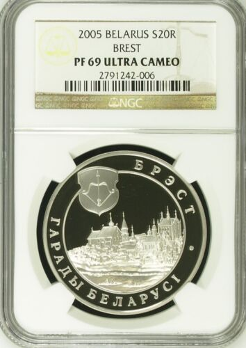 Belarus 2005 20 Rouble Brest City NGC PF69