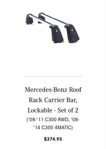 Mercedes OEM Cross Bars (E-class 2010-2015) & Cargo Cover Shield