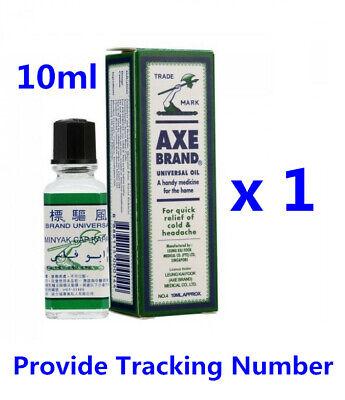 Axe Brand Universal Medicated Oil 10ml Muscular Pain Relief Dizzines 斧標驅風油 x 1