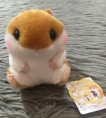 Authentic Japan Amuse Coroham Coron Cafe White Hamster Plush NWT