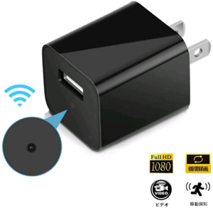 High definition usb spy camera with motion and wifi