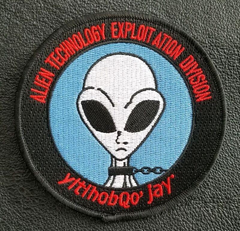 USAF AREA 51  GROOM LAKE CIA NASA Alien Technology NSA MILITARY Patch