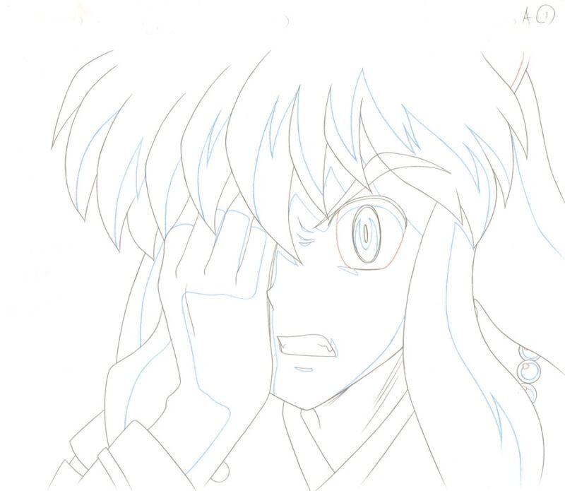 Anime Douga not Cel Inuyasha #111