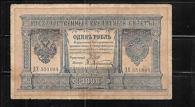 RUSSIA #1d 1898 GOOD CIRC RUBLE OLD ANTIQUE  BANKNOTE PAPER MONEY NOTE BILL