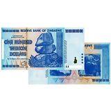 (1) 100 TRILLION ZIMBABWE DOLLARS UNCIRCULATED NOTE 100 TRILLION NOTE 2008 AA
