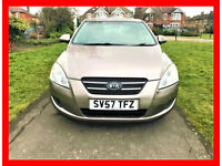 2007 KIA Cee'D 1.4 SR Special Edition 5dr --- Manual --- Part Exchange Welcome --- Drives Good