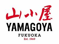 Kitchen Assistant / Commis Chefs needed for a Japanese Ramen restaurant in London's West End