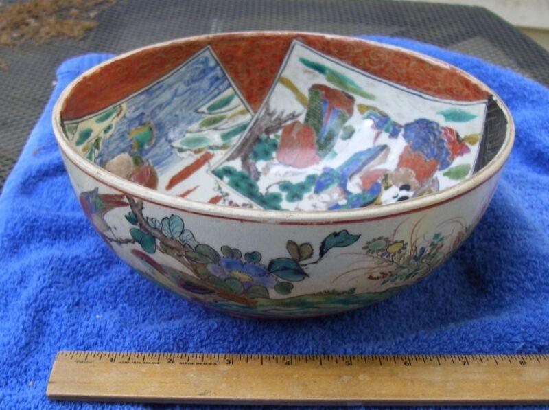 Fine MEIJI Period Japanese KUTANI Pottery LARGE BOWL-Nicely Painted Scenes-NR