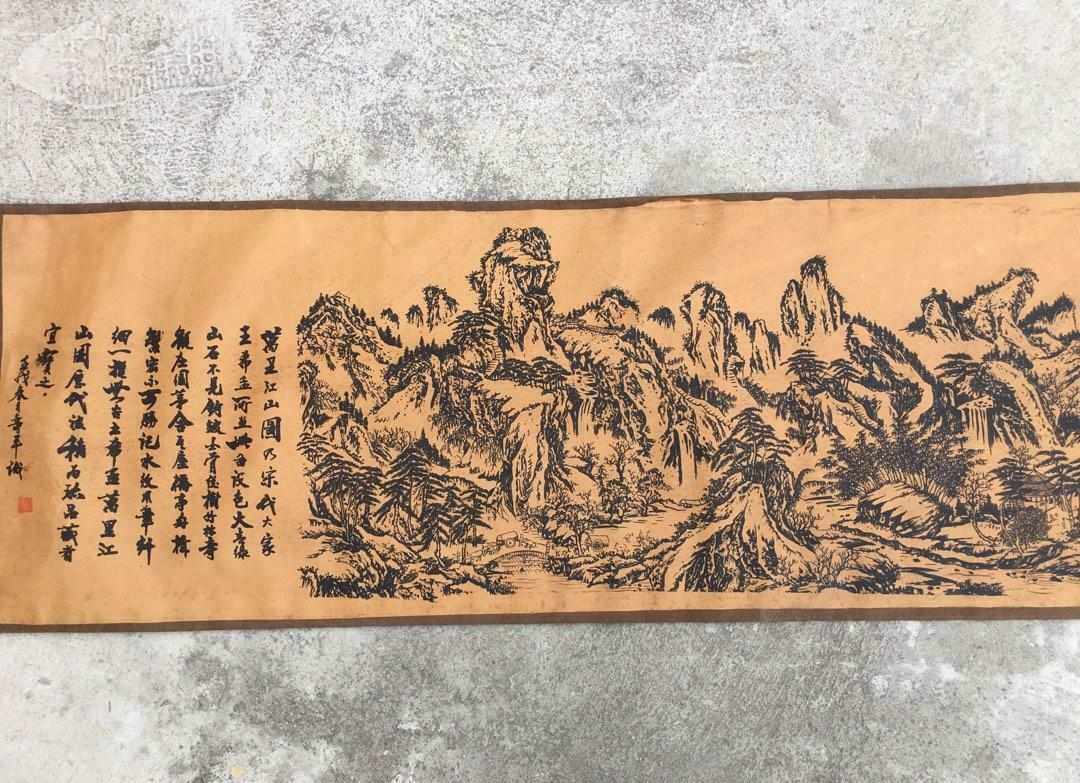 Chinese old  picture paper Long Scroll Drawing Wanli River and Mountains