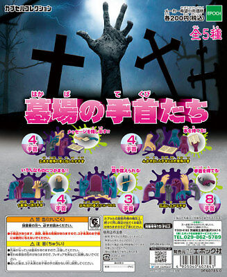 Halloween Gacha EPOCH 墓場の手首たち The Hand Invitation From The Grave Full Set 6pcs - Grave Halloween Full
