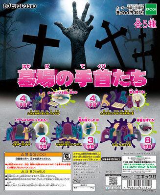Halloween Gacha EPOCH 墓場の手首たち The Hand Invitation From The Grave Full Set 6pcs](Gacha Halloween)