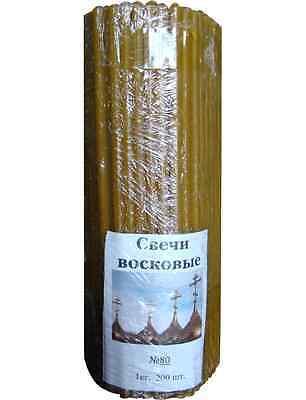 Kerzen für Kirche, 100% Bienenwachs 50 St. 18,5 cm/ Свечи восковые 100 %, 50 шт.