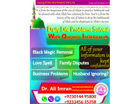 Spiritual World Society's Famous Peer Sahib