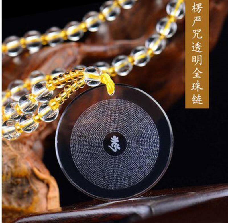 Crystal Shurangama Mantra Pendant Tibetan Buddhist Amulet Necklace Feng Shui