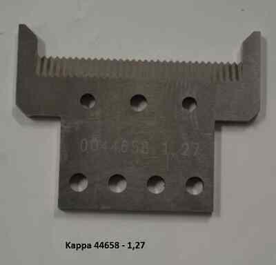 Komax 044658 - Wire Stripping Blade
