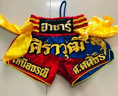 LUMPINI RTO825 Retro Muay Thai Boxing Shorts