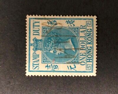 Hong Kong 1867 Queen Victoria $1 Stamp Duty Used