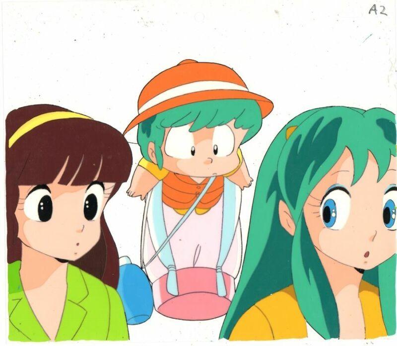 Anime Cel Urusei Yatsura #318