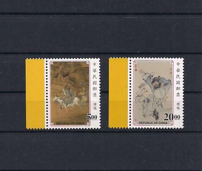 Taiwan 1998 Ancient Paintings of Chung K'uei Marginals MNH A Classic Set