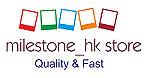 hk_milestone