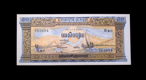 (24) 1956 Banknote Cambodia 50 Riels GEM UNC