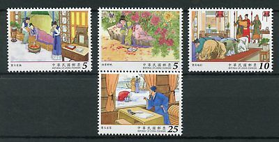 Taiwan China 2017 MNH Dream of Red Chamber Cao Xueqin 4v Set Literature Stamps
