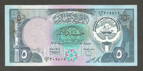 Kuwait 5 Dinars 1968; EF+; P-14c, L-B215a; Palace; Looted by Iraqi forces