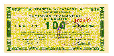 Greece/Patras … P-156 … 100 Millons Drachmai … 1844 … *UNC*