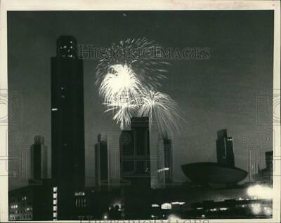 Press Photo 4th of July fireworks over South Mall in Albany, New (Mall In Albany)