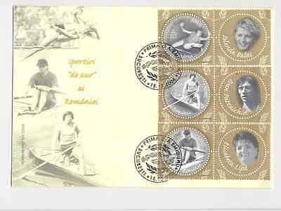 Romania - Stamp pairs and FDC 2004 MNH ** Olympic Games
