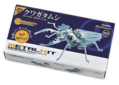 Gakken METALKIT Series Stag Beetle Metal Figure Kit Best Buy Gift from Japan New