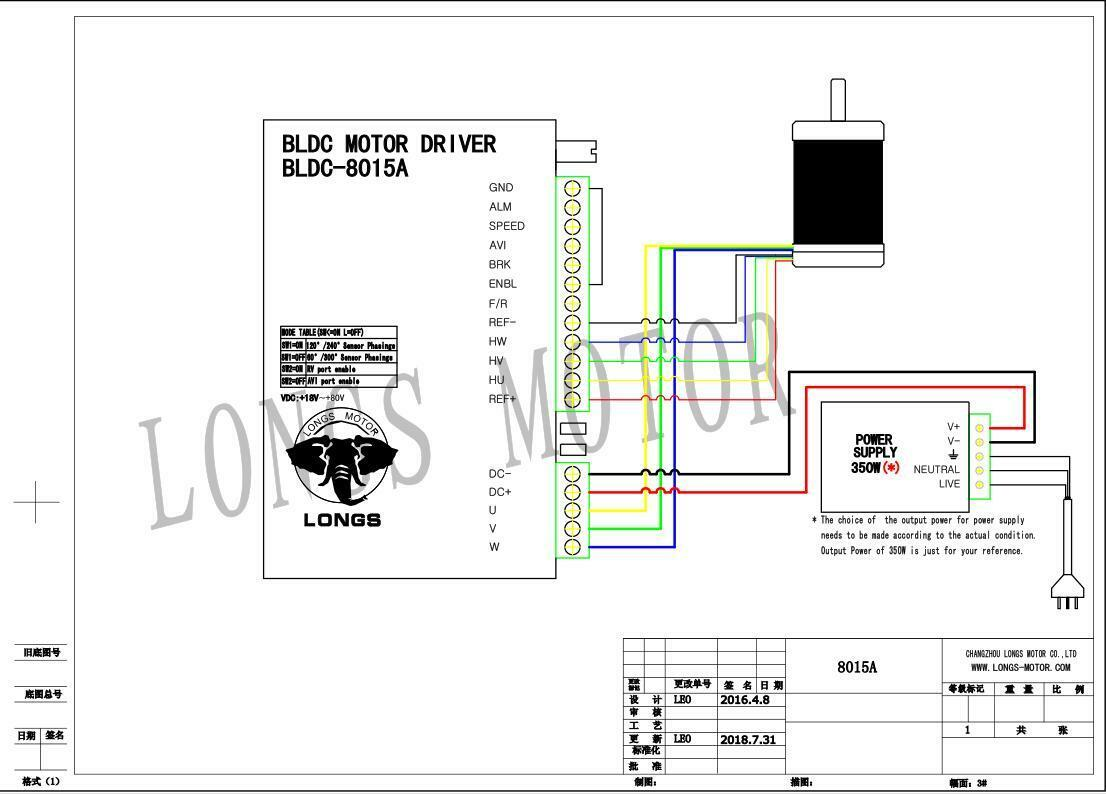 1Axis Nema23 BLDC 57BLF02 125W 3000RPM 24VDC 8Poles 3Phase+Treiber BLDC-8015A-5