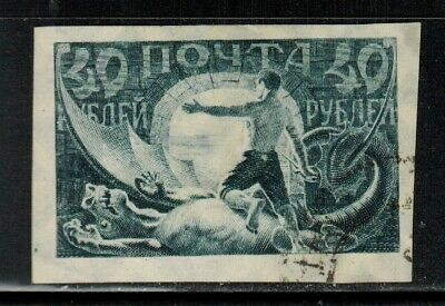 Russia #187 1921 Used