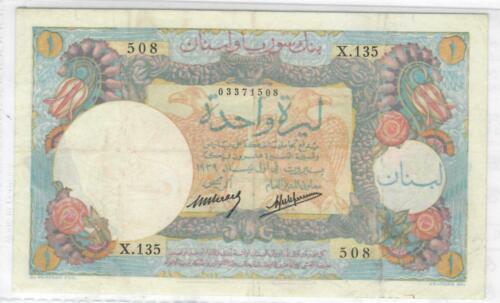 Lebanon 1 Livre 1939  VF