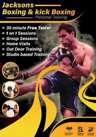 Mobile Kickboxing and Boxing Personal Trainer