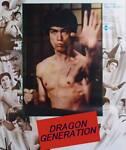 Movie Memorabilia DRAGON GENERATION