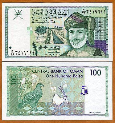 Oman  100 Baisa  1995  Pick 31  Unc   Sultan  Eagle  Orix