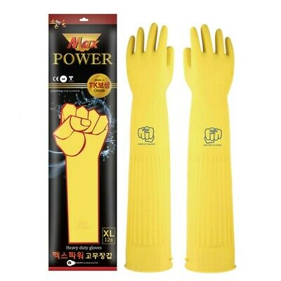 """2Pairs * 65CM (25.6"""") XL Long Sleeve Length Latex Natural Rubber Work Gloves"""
