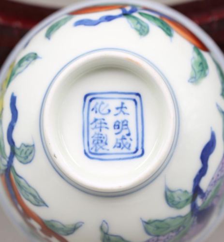 China Ming Dynasty Chenghua Blue and white flowers Blessing longevity teacup