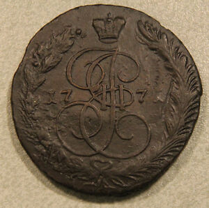1771 Russia 5 Kopek large bronze coin